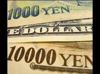 Đón dòng vốn đầu tư Nhật