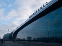 Sân bay Matxcơva bị đánh bom làm 31 người chết