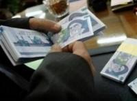Tiền của Iran mất giá mạnh sau khi Mỹ trừng phạt