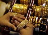 Giá vàng chốt ở 36,20 triệu đồng/lượng; đôla Mỹ hạ nhiệt xuống 21.300 đồng Việt Nam/USD