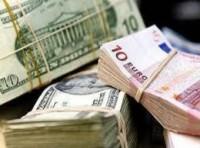 """Hệ thống tiền tệ thế giới sẽ có thế """"chân kiềng"""""""