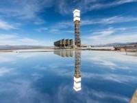 Tháp quang năng lớn nhất thế giới