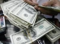 Khởi động xu hướng giảm lãi suất huy động USD?
