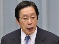 Nhật muốn Trung, Hàn nới lỏng hạn chế nhập khẩu