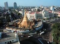 Mỹ nới lỏng các biện pháp trừng phạt với Myanmar