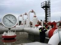 Châu Âu cam kết ủng hộ South Stream