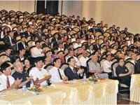 Đại hội đại biểu Hội Nông dân tỉnh lần thứ IX