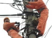 Doanh nghiệp Hải Phòng với vấn đề tiết kiệm điện