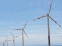 """Đầu tư các dự án điện gió: Chưa thành """"làn sóng"""""""