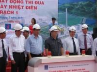 Phó Thủ tướng Hoàng Trung Hải phát lệnh khởi công Nhà máy Nhiệt điện Quảng Trạch 1