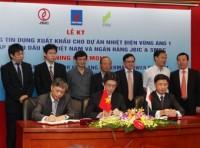 95 triệu USD hợp đồng tín dụng đầu tư dự án Nhà máy nhiệt điện Vũng Áng 1