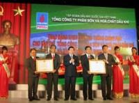 Cán mốc 5 triệu tấn urê- PVFCCo tiết kiệm 1,8 tỷ USD nhập khẩu phân bón