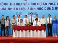 Petrovietnam và tỉnh Quảng Ngãi thực hiện lộ trình sử dụng xăng sinh học sớm