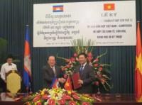 Kỳ họp 12 Ủy ban hỗn hợp Việt Nam - Campuchia