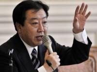 Bộ trưởng Tài chính Nhật là Chủ tịch đảng DPJ