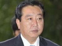 Thủ tướng gửi điện mừng tân Thủ tướng Nhật Bản