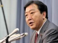 Tân Thủ tướng Nhật trước thách thức về kinh tế