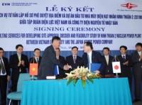 Ký kết tư vấn dự án đầu tư Nhà máy điện hạt nhân Ninh Thuận 2