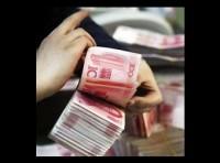 ADB lần đầu phát hành trái phiếu đồng nhân dân tệ thời hạn 10 năm tại Hồng Kông