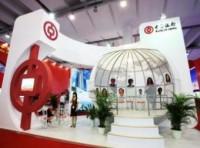 5,5 tỷ USD được ký kết trong 3 ngày đầu tại CAEXPO 2011