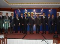 Trao giải thưởng các DN Hàn Quốc tại Việt Nam thực hiện tốt trách nhiệm xã hội