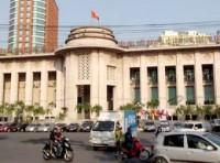 Tiền đồng Việt Nam liệu có giảm giá thêm?