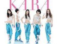 13 ban nhạc Hàn Quốc sẽ có mặt tại K-Pop Festival 2012 - Concert in VietNam