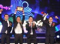 """""""Mạng quảng cáo trên di động"""" đoạt giải Nhất Nhân tài Đất Việt 2013"""