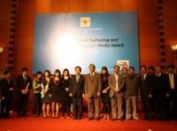 Thúc đẩy quan hệ hợp tác Việt Nam - Indonesia