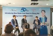 Bangkok Airway ra mắt đường bay thẳng Hà Nội – Chiang Mai
