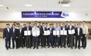 Công ty Doosan Heavy hỗ trợ các đối tác đầu tư vào Việt Nam