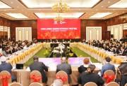 Tuần lễ cấp cao APEC 2017 chính thức khởi động với Hội nghị CSOM