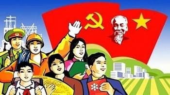 cong tac bao ve chinh tri noi bo truoc them dai hoi dang bo bo cong thuong lan thu iii nhiem ky 2020 2025