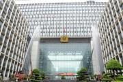 Bộ Công an giảm 6 tổng cục, thu gọn 70 đầu mối