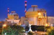 Nhà máy hạt nhân: Thúc đẩy phát triển kinh tế đô thị