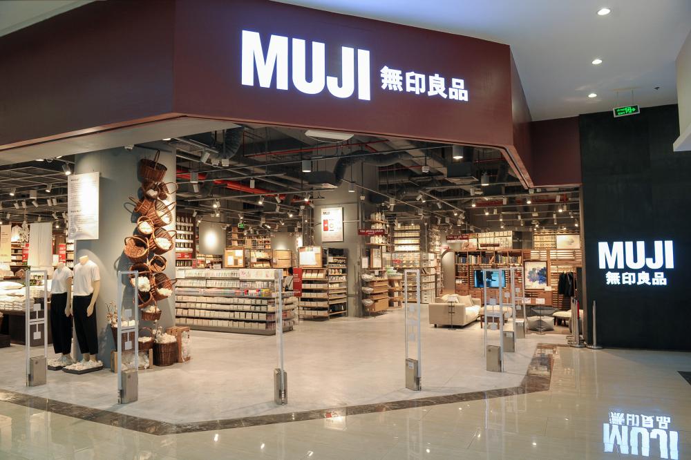 MUJI sắp khai trương cửa hàng Flagship đầu tiên tại Hà Nội