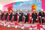 Tập đoàn AEON: Động thổ trung tâm thương mại thứ 5 tại Việt Nam