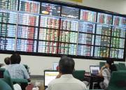 Công ty đại chúng, nhà đầu tư cần chủ động tìm hiểu những quy định mới trong Nghị định 71