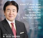 Tăng cường giao lưu, hợp tác Việt Nam – Nhật Bản