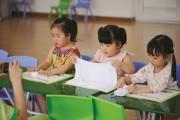 Công bố báo cáo phát triển con người Việt Nam