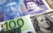 4 ngân hàng bơm 9 nghìn tỷ USD vào kinh tế toàn cầu trong 8 năm