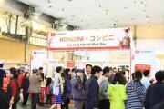 Người tiêu dùng thủ đô chen chân mua hàng Nhật Bản