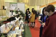 150 doanh nghiệp hội tụ tại triển lãm quốc tế ngành y dược