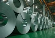 Cho phép nhập khẩu một số sản phẩm tôn màu chất lượng cao, trong nước chưa sản xuất được