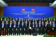 Chủ tịch HĐTV Tập đoàn Dầu khí Việt Nam tham dự đối thoại với các CEO Trung Quốc