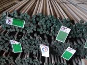 Pomina nhận cấp phép xây nhà máy tôn và công bố mở rộng đầu tư nhà máy thép