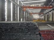Thái Lan khởi xướng điều tra về sản phẩm thép tấm không hợp kim nóng cuộn và không cuộn