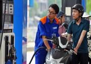 Hôm nay (5/7), giá xăng giảm, giá dầu tăng