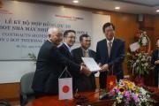 Lễ ký bộ Hợp đồng dự án BOT Nhà máy nhiệt điện Nghi Sơn 2