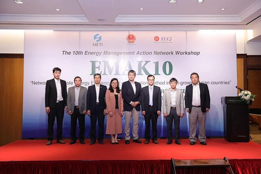 Hội nghị là cơ hội để chia sẻ kinh nghiệm về chính sách của Nhật bản, các nước ASEAN về sử dụng năng lượng tiết kiệm và hiệu quả